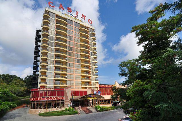 Отель и Казино Хавана